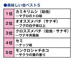 10_new