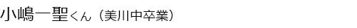 name2017001