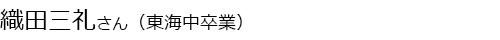 name2017004