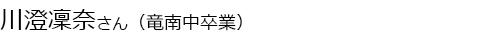name2017009