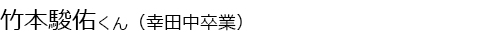 name2017013