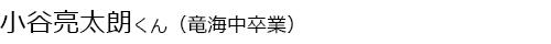 name2017017