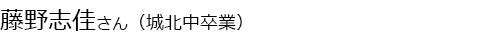 name2017019